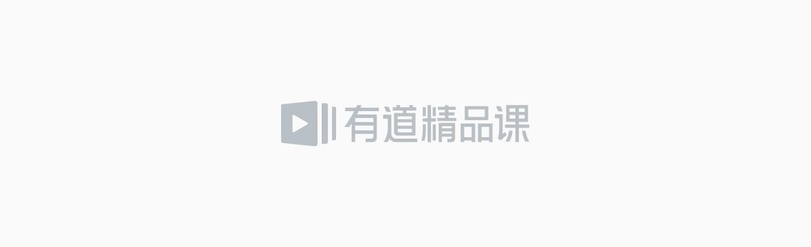 雅思冲7旗舰刷题营
